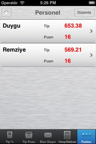 iOS Simulator Screen shot 5 May 2013 17.26.22