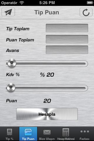 iOS Simulator Screen shot 5 May 2013 17.26.42
