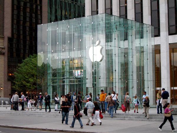 apple-store1