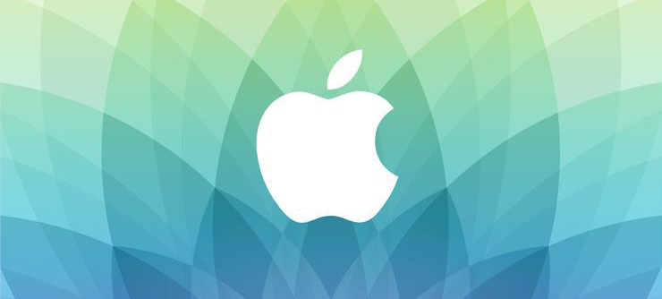 apple spring forward elma dergisi