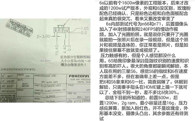 13454-8224-foxconnschematics-l