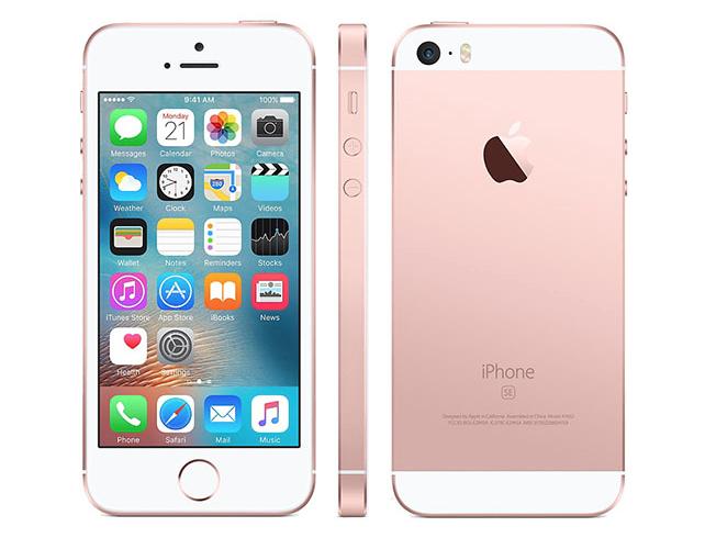 iPhone SE Rose Gold ElmaDergisi.com
