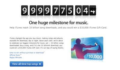 iTunes gift Card - Elma Dergisi Türkiye