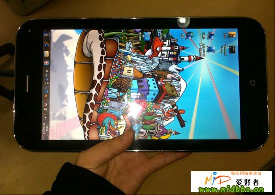 first iPad clone - Elma Dergisi Türkiye