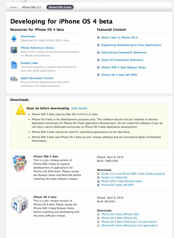 iPhone OS Beta 4 Download