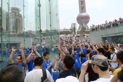 Applestoreopeningchina