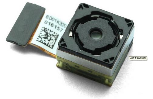 Sony Exmor IMX220 kamera sensör