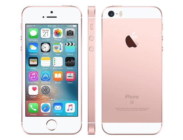 iPhone SE Rose Gold ElmaDergisi.com